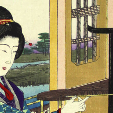 Nostalgic Femininity: Japanese Woodblock Prints from the St. Catherine University Archives & Special Collections